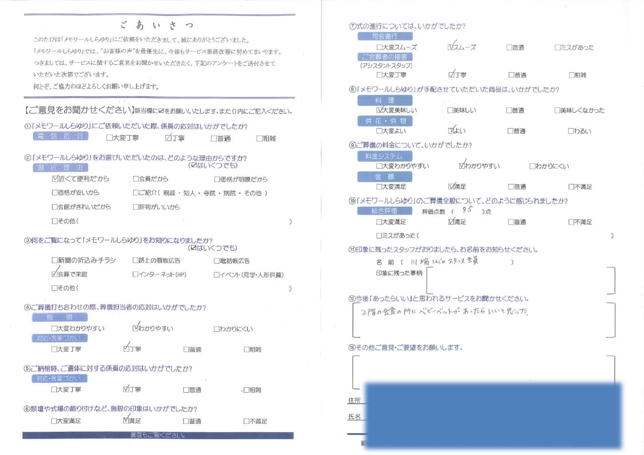 http://www.m-shirayuri.com/annke-to290914ko.png