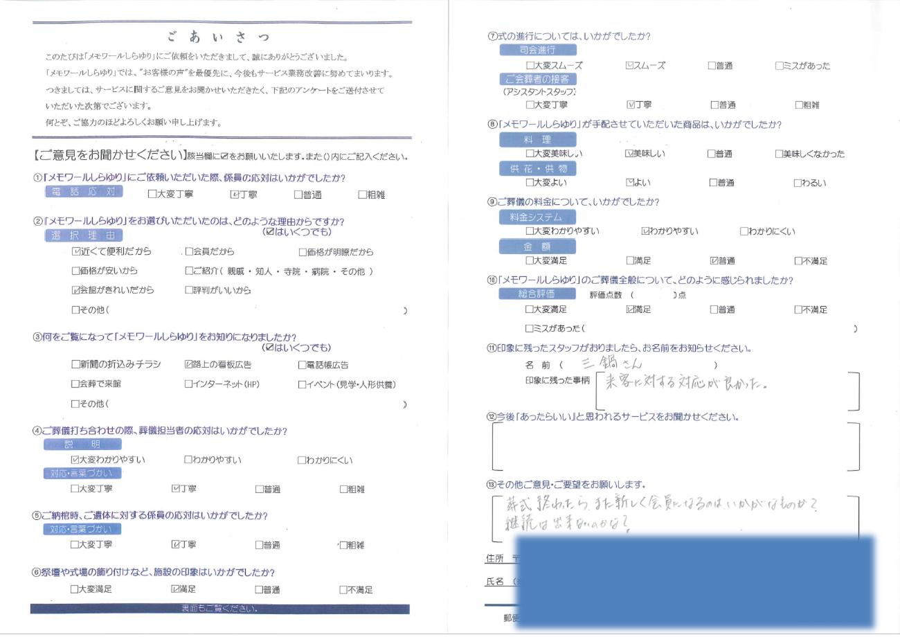 http://www.m-shirayuri.com/annke-to291003so.png