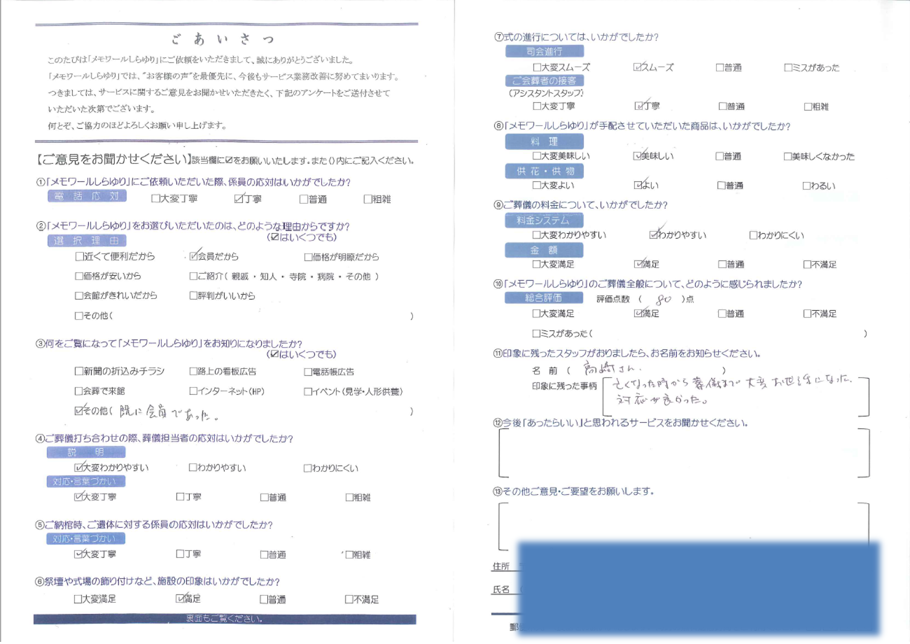 http://www.m-shirayuri.com/annke-to291009ty.png